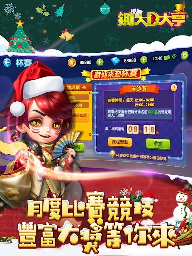 Big2 Tycoon 18.07.13 screenshots 8