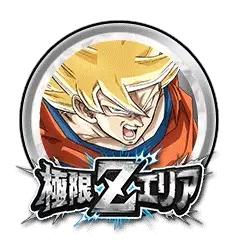 超サイヤ人孫悟空覚醒メダル[銀]