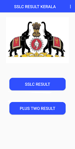 KERALA SSLC RESULT APP 2020 screenshot 2