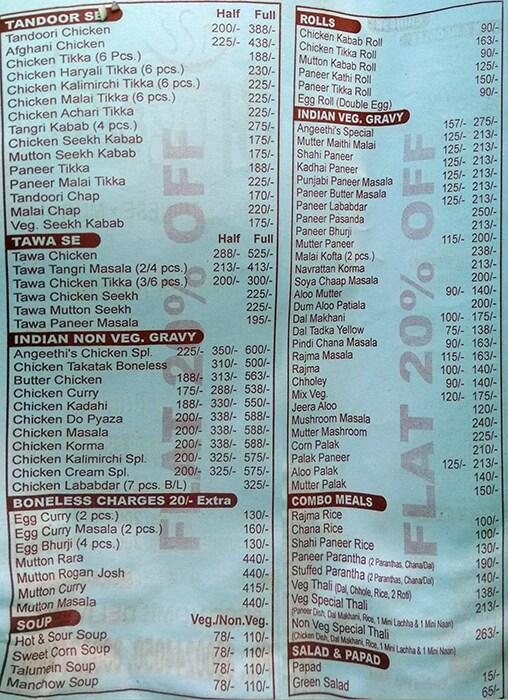 Angeethi menu 1