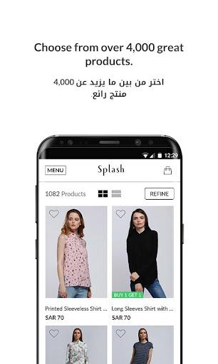 Splash Middle East  screenshots 2