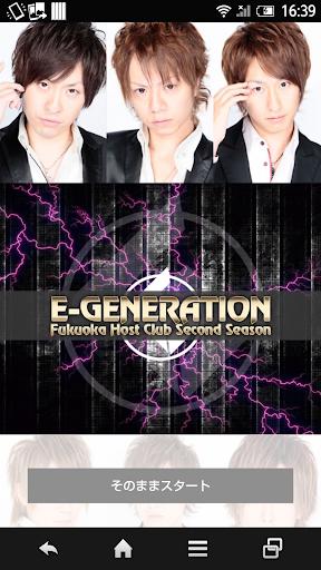 中洲ホストクラブ E-GENERATION公式アプリ