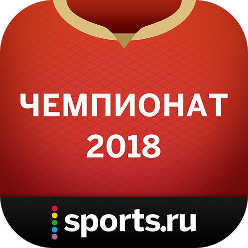 Чемпионат мира 20  Sports.ru file APK for Gaming PC/PS3/PS4 Smart TV
