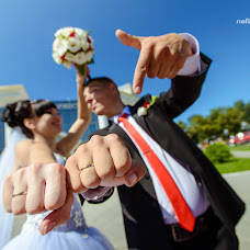 Wedding photographer Tatyana Voloshina (Voloha). Photo of 16.09.2016