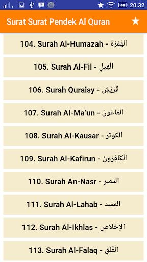 Surat Surat Pendek Al Quran Juz 30 Mp3 Offline App Report