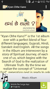 Devotional Album:Kya Che Kano?- screenshot thumbnail