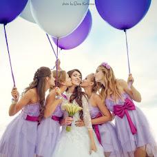 Wedding photographer Elena Korlunova (amaflos). Photo of 12.11.2015