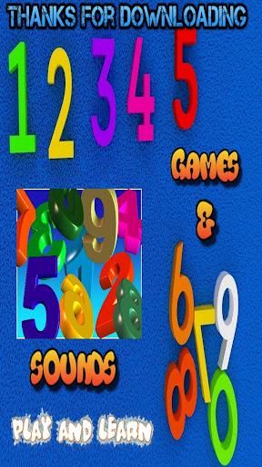 1234子供のための学習