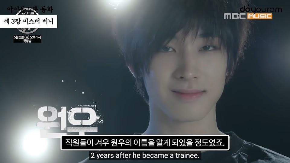 seventeen wonwoo doyouram