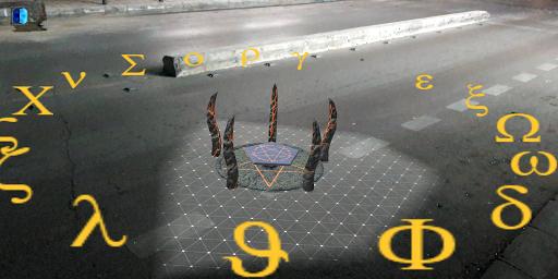 Code Triche Hell Gate AR APK MOD (Astuce) screenshots 3