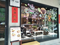34巷 café
