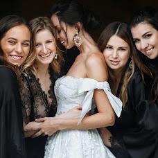 Hochzeitsfotograf Nazar Voyushin (NazarVoyushin). Foto vom 14.11.2018