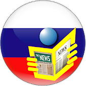 Russia News - RT News Russia Today - BBC Russian Android APK Download Free By Webtechsoft.com