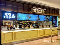 飛機河粉 台北101店