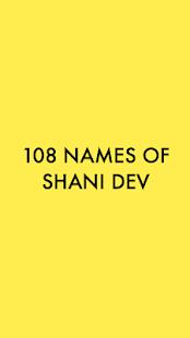 shani chalisa audio - náhled