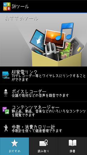 u3042u305au304du30d5u30a9u30f3u30c8 1.1.0 Windows u7528 1