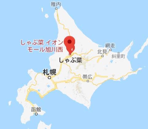 地図:しゃぶ菜 イオンモール旭川西店