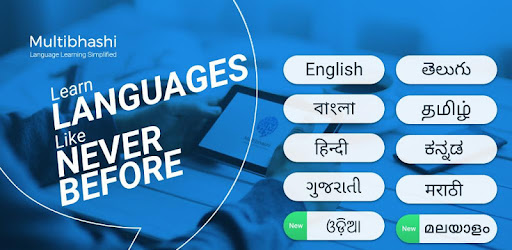 learn spoken english hindi tamil kannada free apps on google play