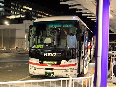 京王バス東「新宿神戸姫路線」(プリンセスロード) 81553 バスタ新宿改札中