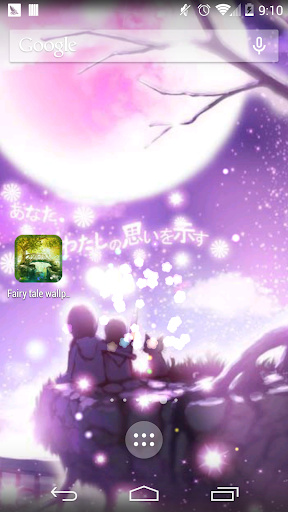 Dream moon wallpaper