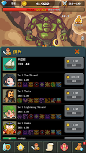 Idle Ship Heroes-clicker game MOD (Unlimited Money/Free Upgrade) 4