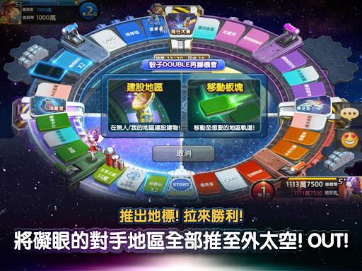 LINE 旅遊大亨 screenshot 2