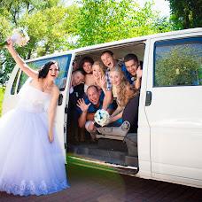 Wedding photographer Marina Belova (BellaPhoto). Photo of 11.08.2015