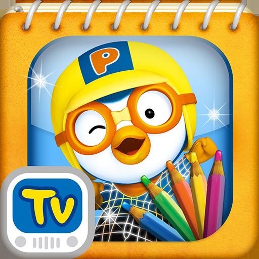 뽀로로 스케치팝,뽀로로,스케치팝,sketch pop (app)