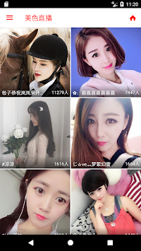 Download 美色直播apk Latest Version App For Android Devices