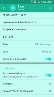 Allo messenger - náhled