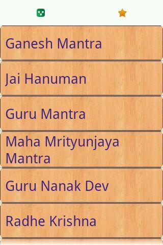 All God Mantra