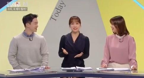 Im Hyun Joo