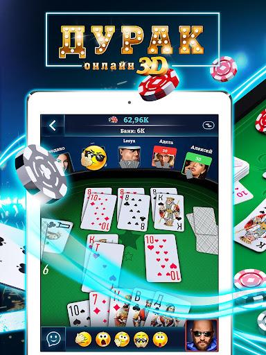 Durak Online 3D  gameplay | by HackJr.Pw 13
