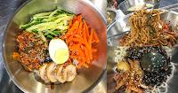 滕大韓式炸醬麵