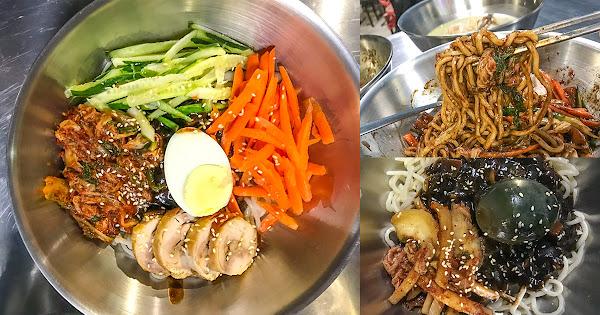 滕大韓式炸醬麵 (已歇業)