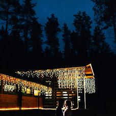 Wedding photographer Dmitriy Bokhanov (kitano). Photo of 25.05.2015