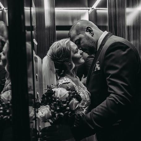 Wedding photographer Tatyana Selezneva (TANYASELEZNEVA). Photo of 10.01.2018