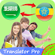 Download Translate All : Voice Translator For PC Windows and Mac