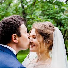 Vestuvių fotografas Galina Agafonova (sky5). Nuotrauka 25.09.2018