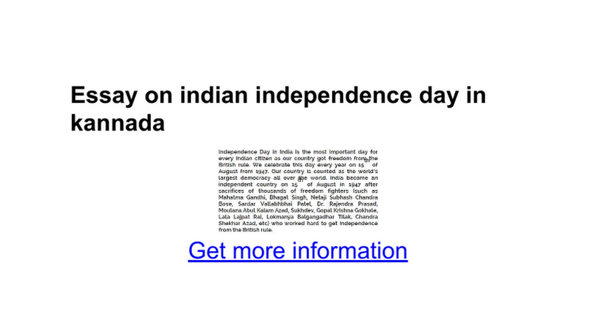 essay on n independence day in kannada google docs