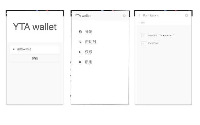 YTA-wallet