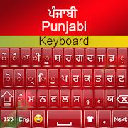 Punjabi keyboard app 2020
