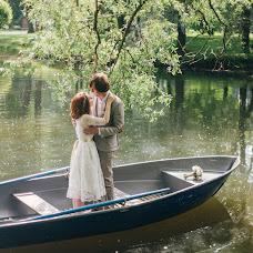 Wedding photographer Polina Martyashkova (Utronamore). Photo of 15.09.2016