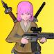 スクールファイトシミュレーター2 ~オープンワールド型アクションゲーム~