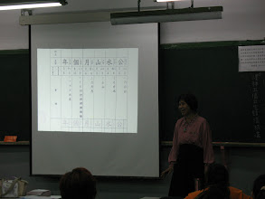 Photo: 20100531 100年大陸與外籍配偶識字班(第一期) 003
