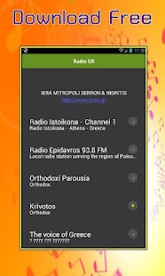 Rádio GR - náhled