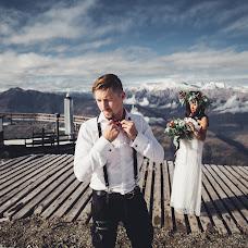 Wedding photographer Dmitriy Rey (DmitriyRay). Photo of 09.01.2018