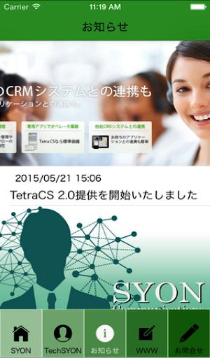 Tech-Syon 1.6.0 Windows u7528 1