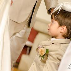 Wedding photographer Andres Salgado (andressalgado1). Photo of 19.12.2014