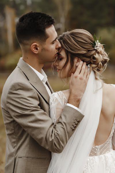 Wedding photographer Ekaterina Zamlelaya (KatyZamlelaya). Photo of 03.03.2020